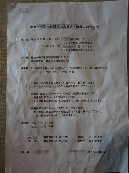 P1210560.JPG